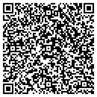 QR-код с контактной информацией организации УРАЛПРОМЭЛЕКТРО