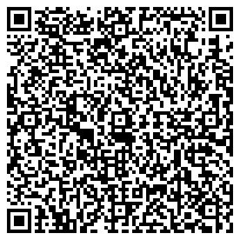 """QR-код с контактной информацией организации ПП""""Укрторг"""""""