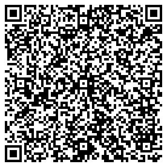 """QR-код с контактной информацией организации Совместное предприятие СП """"Ком Райз"""""""