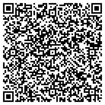 """QR-код с контактной информацией организации Тоо """"Жукен"""""""