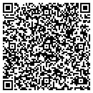 """QR-код с контактной информацией организации ООО """"АГРИСЕМ"""""""
