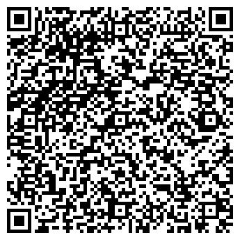 QR-код с контактной информацией организации ПП Лава