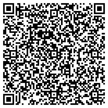 QR-код с контактной информацией организации Общество с ограниченной ответственностью Митроль