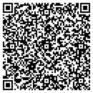 """QR-код с контактной информацией организации ООО """"Сортекс"""""""