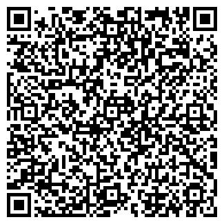 """QR-код с контактной информацией организации ТОО """"Антоновка"""""""
