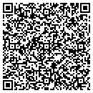 QR-код с контактной информацией организации ЛОРЕЛЕЯ