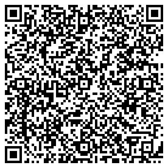 """QR-код с контактной информацией организации ООО """"ТОРГОВЫЙ ДОМ САК"""""""