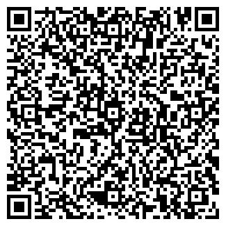 QR-код с контактной информацией организации Предприятие с иностранными инвестициями Старко Киев
