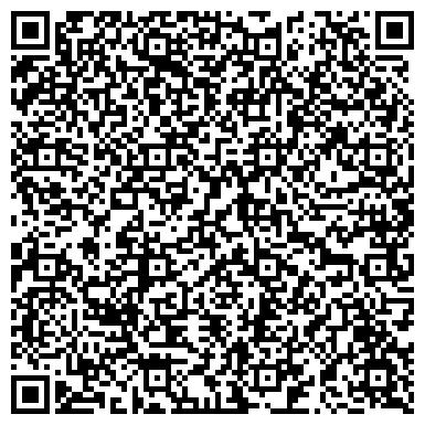 QR-код с контактной информацией организации Интернет-магазин «Детский Мир»