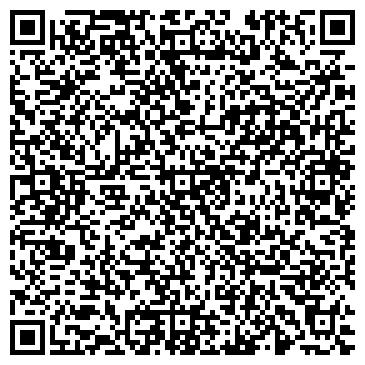 """QR-код с контактной информацией организации Общество с ограниченной ответственностью ООО """"Фарм Мак Украина"""""""