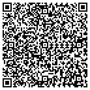 QR-код с контактной информацией организации Общество с ограниченной ответственностью Agro Hall