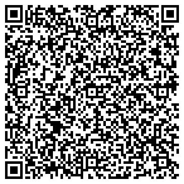 """QR-код с контактной информацией организации ЧТПУП""""Даймас-Лида"""""""