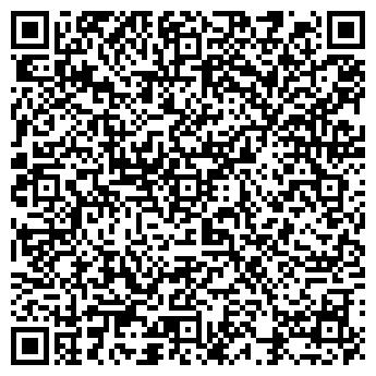 """QR-код с контактной информацией организации ООО """"Эклейт"""""""