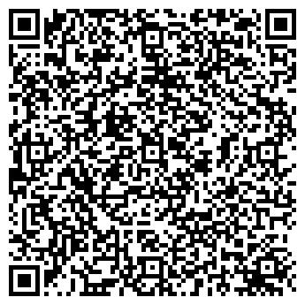 """QR-код с контактной информацией организации ЧП """"Агро2013"""""""