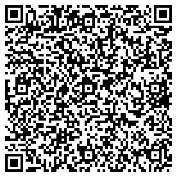 """QR-код с контактной информацией организации ТОВ """"ФРЕНДТ"""""""