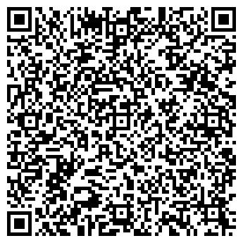 QR-код с контактной информацией организации ООО «Агро-Техника»