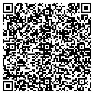 QR-код с контактной информацией организации МАРАКС