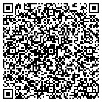 """QR-код с контактной информацией организации ЗАО """"Порцелакинвест"""""""