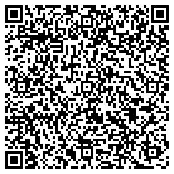 QR-код с контактной информацией организации Лида-регион ТОО