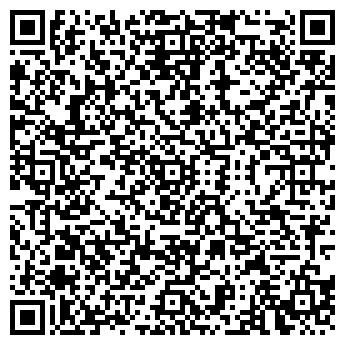 QR-код с контактной информацией организации ООО ФРЕНДТ