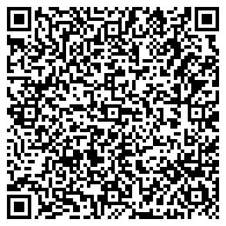 QR-код с контактной информацией организации ФОП Ромашко