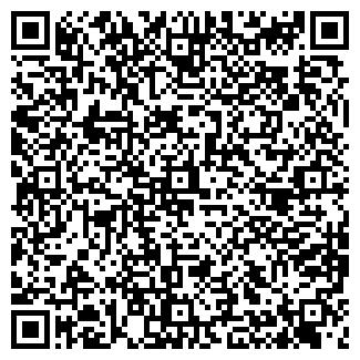 QR-код с контактной информацией организации АЛКОТОРГ