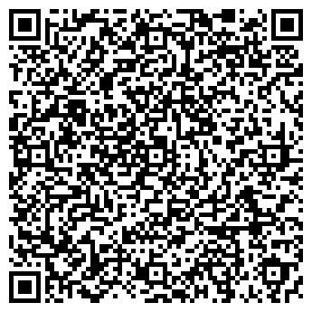QR-код с контактной информацией организации Общество с ограниченной ответственностью ТОО «ДорCтройCнаб»