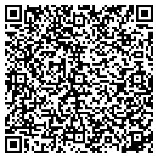 QR-код с контактной информацией организации ИП Гребнев