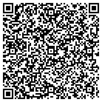 QR-код с контактной информацией организации ЗАО «АльфаСклад», Частное акционерное общество