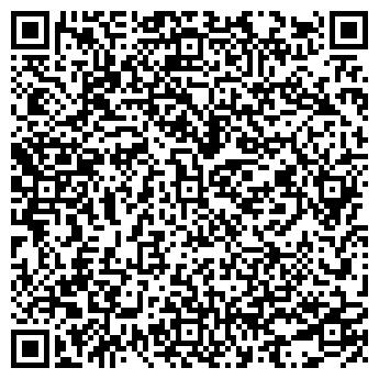QR-код с контактной информацией организации Нордвэй УП