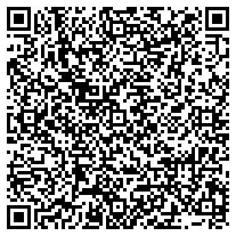 """QR-код с контактной информацией организации ЧТУП """"Тирина-групп"""""""