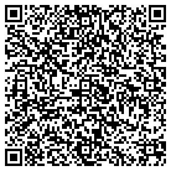 """QR-код с контактной информацией организации ООО """"Куфари"""""""