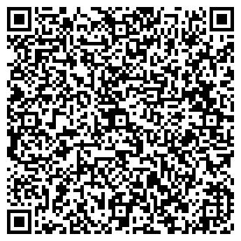 QR-код с контактной информацией организации ПТУП «Одиссей»