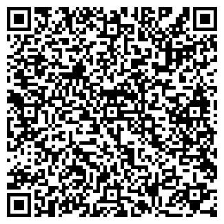 QR-код с контактной информацией организации ООО ГРАН