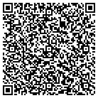 QR-код с контактной информацией организации ИП Гребнев И. В.