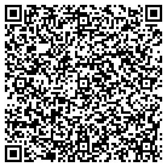 QR-код с контактной информацией организации ИП Бань Н.Ю.