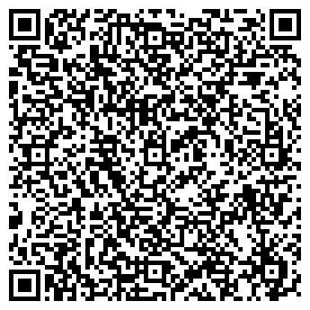 """QR-код с контактной информацией организации Общество с ограниченной ответственностью ООО """"БиоСофтТрейд"""""""