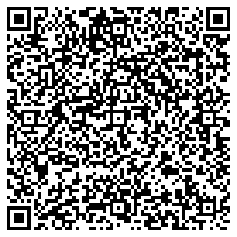 """QR-код с контактной информацией организации """"VM& PODARKI"""""""