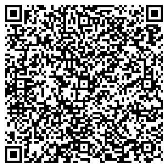 """QR-код с контактной информацией организации ООО """"Спецконтракт"""""""