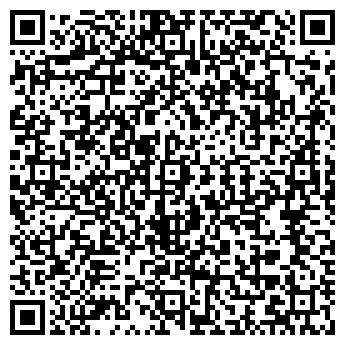 QR-код с контактной информацией организации ДЛ-КОРПОРАЦИЯ, ООО