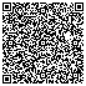 """QR-код с контактной информацией организации Общество с ограниченной ответственностью ТОО""""СК АМЕТ"""""""