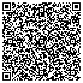 QR-код с контактной информацией организации ТОО «Квант»