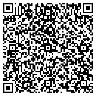 QR-код с контактной информацией организации Частное предприятие Trade KZ