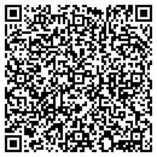 """QR-код с контактной информацией организации Частное предприятие ТОО """"СК Арсенал"""""""