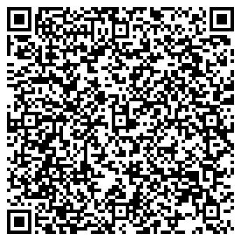 """QR-код с контактной информацией организации Общество с ограниченной ответственностью TOO """"Skill"""""""