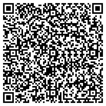 QR-код с контактной информацией организации ООО ДОРИС ПРОЕКТ НПО