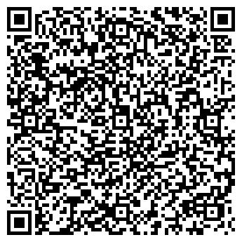 """QR-код с контактной информацией организации """"ГК Калейдоскоп"""""""