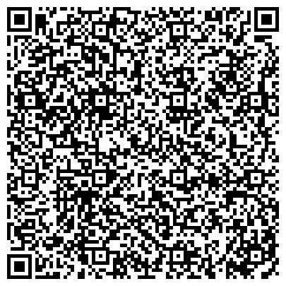 QR-код с контактной информацией организации Частное предприятие ИП Шляхов Александр Юрьевич.
