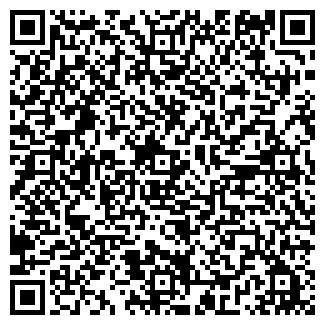 QR-код с контактной информацией организации ТОО Алем НС