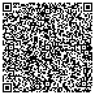 """QR-код с контактной информацией организации Общество с ограниченной ответственностью ТОО """"АспекНомСервис"""""""